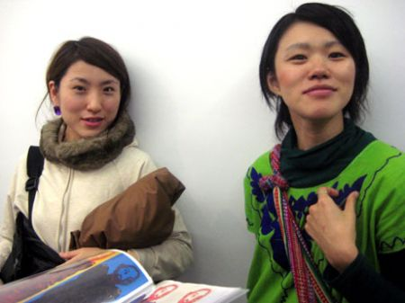 The artist Misaki Kawai pictured with her friend  artist Kei Morita