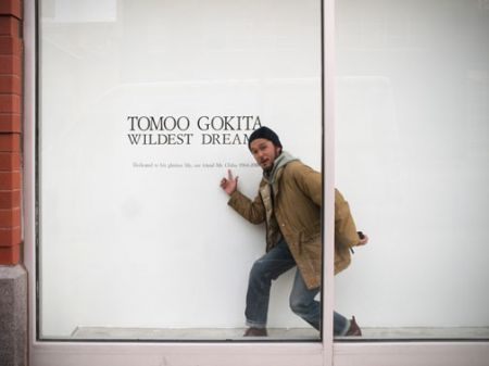 Tomoo Gokita window atm