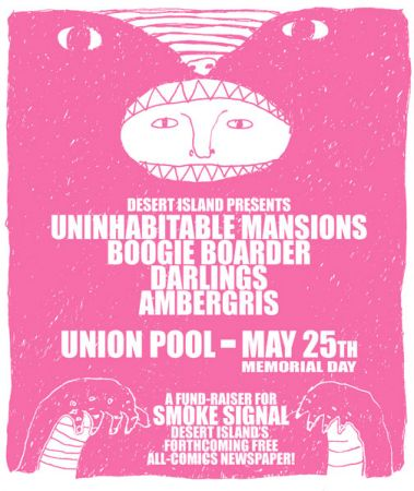 union pool smoke signal